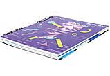 """Блокнот """"Antique"""", B5 (170х205), пласт. обл., спіраль, з роздільниками., 120 л., клітина, фото 2"""