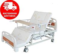 Медицинская кровать с туалетом MIRID E20 (электропривод). Инвалидная кровать