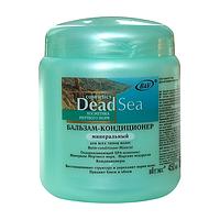 Бальзам – кондиционер Минеральный для всех типов волос Косметика Мертвого Моря