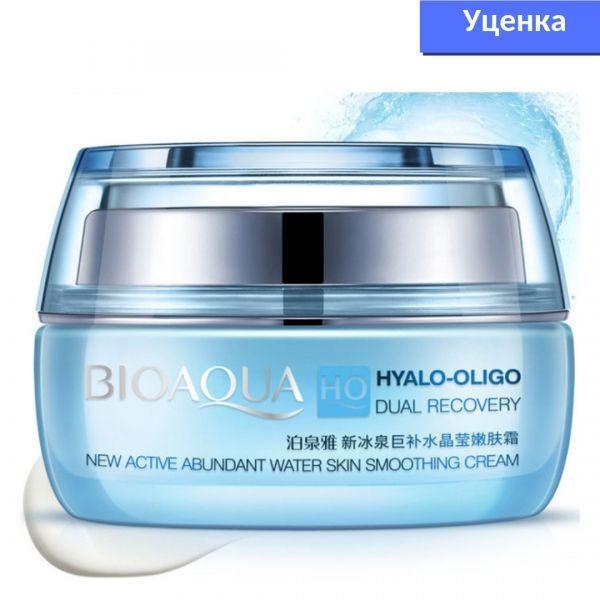 Уценка!  Увлажняющий крем для лица BIOAQUA Hyalo Oligo Dual Recovery Smoothing Cream с олигомером гиалуроновой