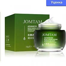 Уценка!  Крем для лица JOMTAM CREAM  ADVANCED MOISTURIZING REPAIR Containing Plant Extracts с маслом авокадо