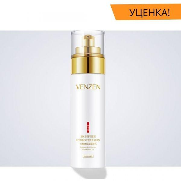 Уцінка! Антивікова лосьйон - Venzen Six Peptide Hydra Emulsion з шістьма пептидами 80 мл
