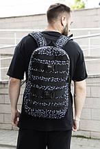 Рюкзак Fazan цвет Комбинированный черно- белый