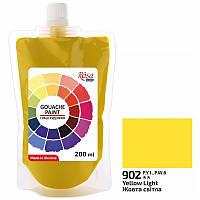 Гуашева фарба Жовта лимонна 200 мл ROSA Studio