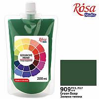 Гуашева фарба Зелена темна 200 мл ROSA Studio