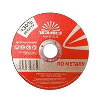 Диск отрезной по металлу Vitals Master 125х1.2х22.2 мм
