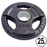 Млинці (диски) 2,5 кг обгумовані з потрійним хватом d-52 мм Record TA-5706-2,5