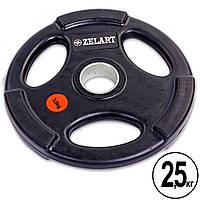 Диск для грифа (млинець) d-51мм 2,5 кг прогумований Z-HIT Zelart TA-5160-2,5