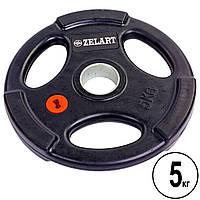 Диск (млинець) для грифа d-51мм 5 кг прогумований Z-HIT Zelart TA-5160-5
