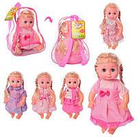 Лялька музична в рюкзаку з гребінцем 18*23*12 см