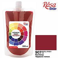 Гуашева фарба Червона темна 200 мл ROSA Studio