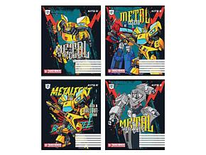 Зошит 12 аркушів лінія Kite гібрид лак Transformers (20) (560) TF21-234