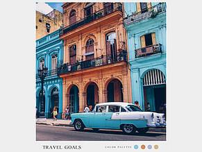 Зошит 60 аркушів клітинка Star Travel goals ВД-лак (10) (80) 060-2972 K
