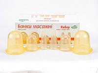 Набор вакуумных массажных банок, из 6 предметов Чудесник