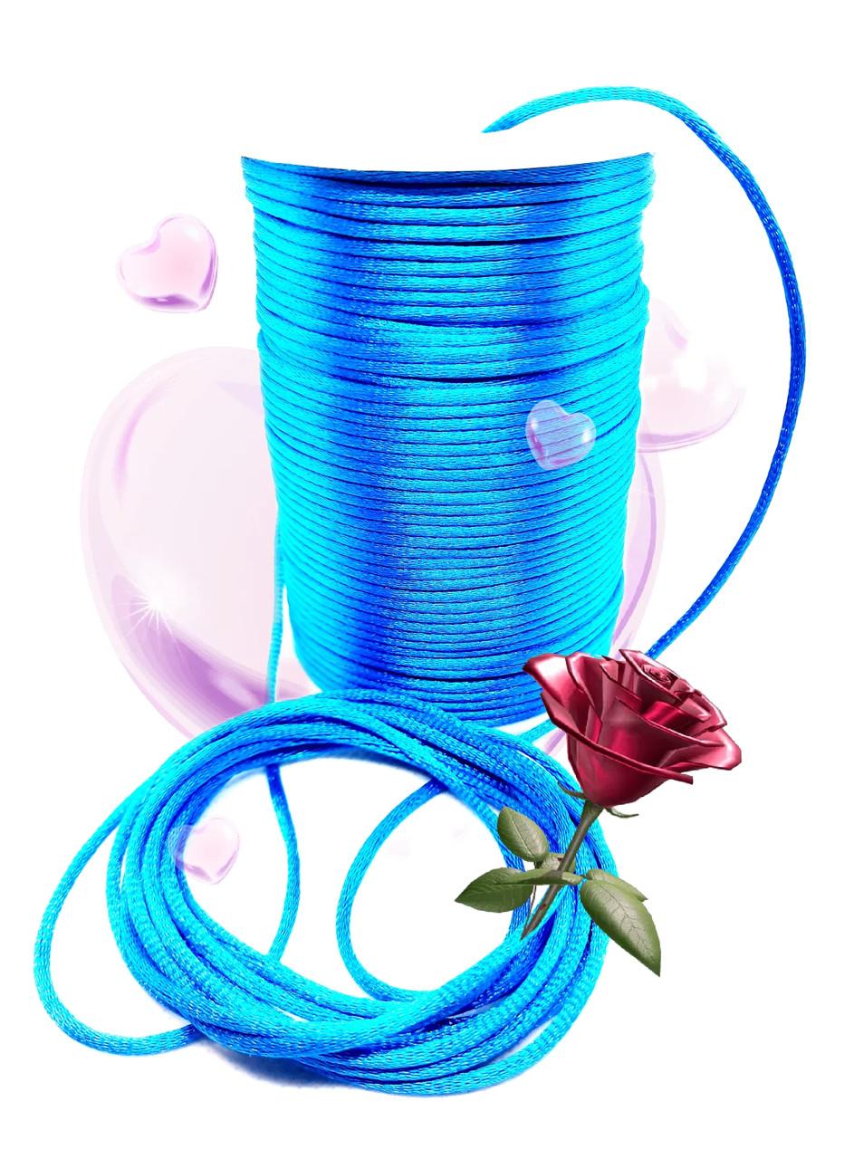 Шнур (1м). Для браслетов синий, атласный. Для любых браслетов, отлично заплавляется. Унисекс.