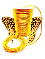 Шнур (1м). Для браслетов жёлтый, атласный. Для любых браслетов, отлично заплавляется. Унисекс., фото 1