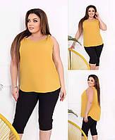 Жіноча блуза SKL11-293825