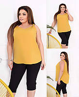 Жіноча блуза колір гірчиця SKL11-293824