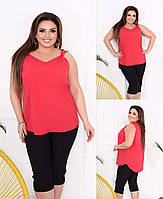 Жіноча блуза колір кралл SKL11-293823