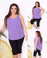 Жіноча блуза колір бузок SKL11-293821