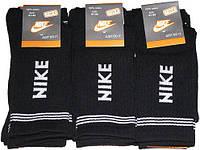 Мужские носки спортивные, высо...