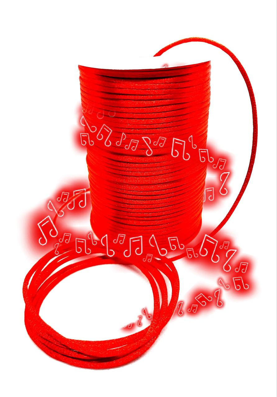 Шнур (1м). Для браслетов красный, атласный. Для красной нити, для браслетов, отлично заплавляется. Унисекс.
