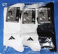Мужские носки спортивные, коро...