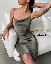 Жіноче плаття, шовк Армані, р-р 42-44; 44-46 (хакі)