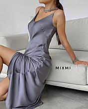 Жіноче плаття, шовк Армані, р-р 42-44; 44-46 (сталевий)