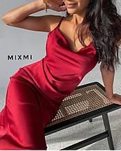 Жіноче плаття, шовк Армані, р-р 42-44; 44-46 (червоний)