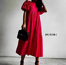 Жіноче плаття, коттон, р-р універсальний 42-46 (червоний)