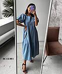 Женское платье, коттон, р-р универсальный 42-46 (голубой), фото 2