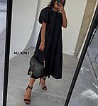 Женское платье, коттон, р-р универсальный 42-46 (чёрный), фото 2