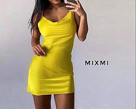 Жіночий сарафан, шовк Армані, р-р 42-44; 44-46 (жовтий)