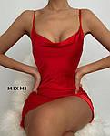 Женский сарафан, шёлк Армани, р-р 42-44; 44-46 (красный), фото 3