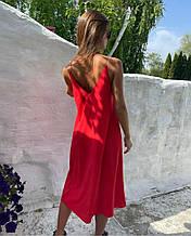 Жіночий сарафан, софт, р-р універсальний 42-46 (червоний)