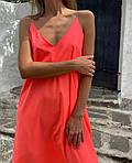 Женский сарафан, софт, р-р универсальный 42-46 (коралловый), фото 2