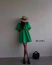 Жіноче плаття, коттон, р-р 42-44; 44-46 (зелений)