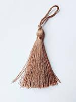 Китиця декоративна текстильна мала шовкова,  7 см, темно бежевий, капучіно, 1 шт.