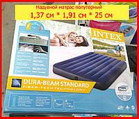 Надувной матрас Intex 64758 синий велюр 137x191x25 см, водный пляжный матрас для сна или плавания полуторный