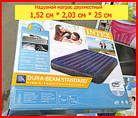 Надувной матрас двухместный Intex 64759 синий велюр 152x203x25 см, водный пляжный матрас для сна или плавания