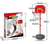 Детская Баскетбольная регулируемая Стойка со щитком и металлическим кольцом D=25см, мяч, насос - высота до