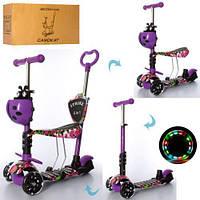 Самокат Беговел с родительской ручкой iTrike со светящимися колесами из PU, руль 66-75см, подножка, фиолетовый