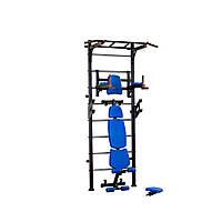 Спортивна Шведська стінка для дорослих металева для дому, квартири з турніком 243х80 см Blue 64879
