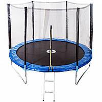 Спортивно-ігровий Батут з зовнішньою захисною сіткою, сходами, навантаження до 120 кг, 42 пружини, D= 252 см, синій