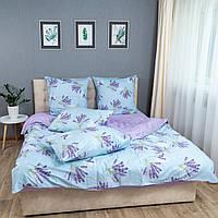 Комплект постельного белья KrisPol «Нежная лаванда» 180x220 Сатин