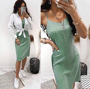 Рубашка и сарафан в горошек на бретельках Комплект женской одежды
