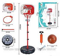 Детская Баскетбольная регулируемая Стойка со щитком и металлическим кольцом D=21см, мяч, насос - высота до