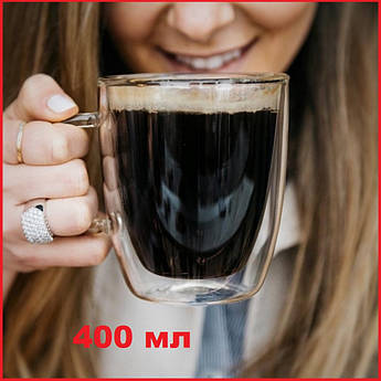 Чашка с двойным дном DS Биг Бен 400 мл большая