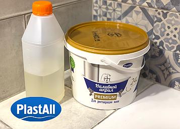 Акрил жидкий для реставрации чугунной ванны Plastall Premium 1.7 м (3,3 кг) Оригинал (AS)